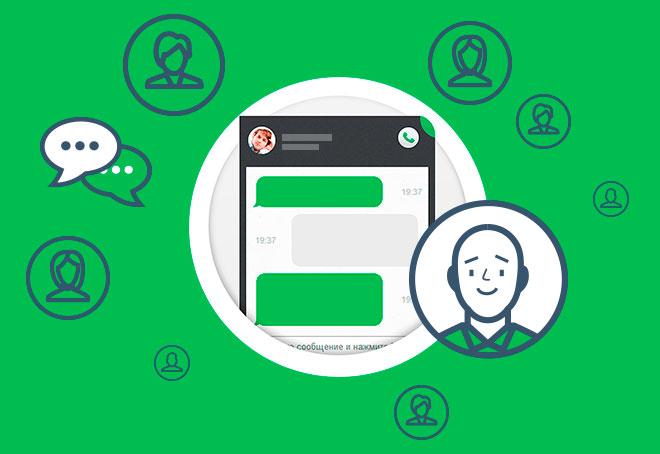 Converter visitantes em clientes, como fazer?